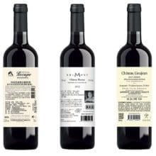 Contre étiquettes de vin